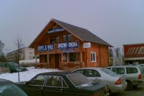 Budynek biurowo-ekspozycyjny 100 m<sup>2</sup>